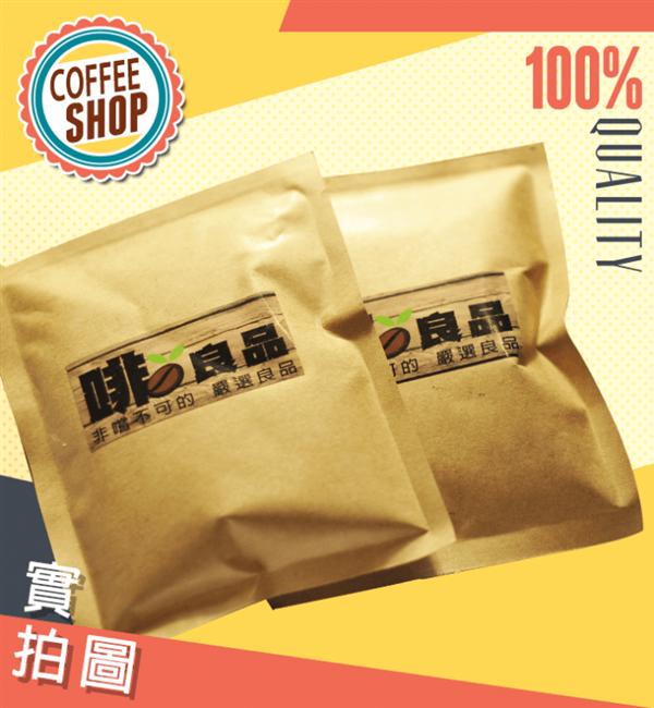 【啡良品】氮氣保鮮皇家比利1號掛耳咖啡100入 (EF004100)