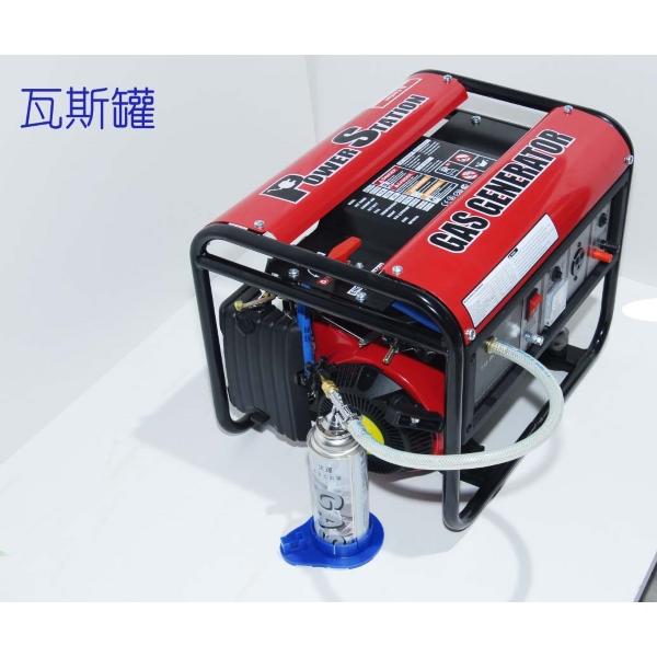 三天破盤!!【愛水屋】POWER STATION 超便利1KW液態天然氣發電機 (ELG001-1000)