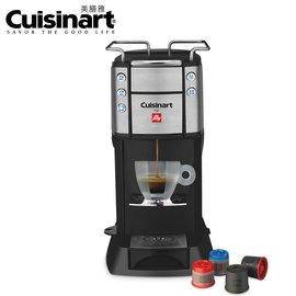 限時特價↘加贈咖啡膠囊21入【Cuisinart美膳雅】for illy Espresso頂級膠囊咖啡機 (EM-400TWBK)