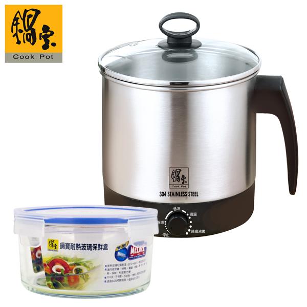 【鍋寶】多功能美食鍋送微波加熱玻璃保鮮盒 (EO-BF1606BVC08)