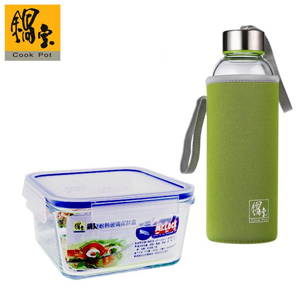 【鍋寶】玻璃保鮮盒580ml+玻璃隨手瓶(綠) (EO-BVC0582GS05)