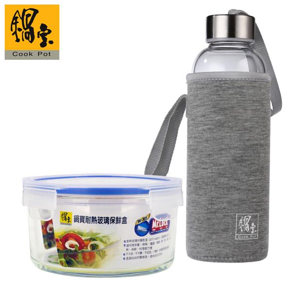 【鍋寶】玻璃保鮮盒830ml+玻璃隨手瓶(灰) (EO-BVC0830GS05)
