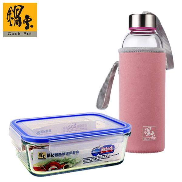 【鍋寶】玻璃保鮮盒900ml+玻璃隨手瓶(粉) (EO-BVC0901GS05)