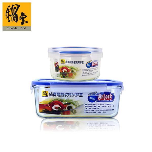 【鍋寶】玻璃保鮮盒小資生活2件組 (EO-BVC80350BVC)