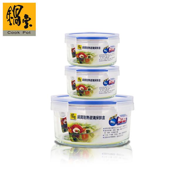 【鍋寶】玻璃保鮮盒實用3件組 (EO-BVC80350Z2B)
