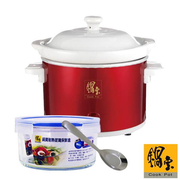 【鍋寶】養生小燉鍋保鮮組贈不鏽鋼平台匙 (EO-SE6006BVC80)
