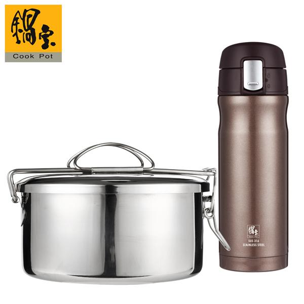 【鍋寶】14CM雙層提式便當盒+#316保溫杯(咖啡色) (EO-SSB605SVC36)