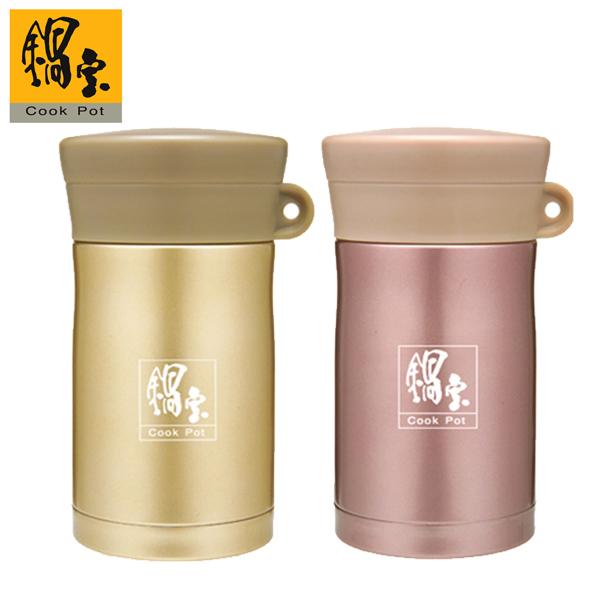 【鍋寶】不銹鋼保溫燜燒罐買一送一 (EO-SVP500PCSCC)