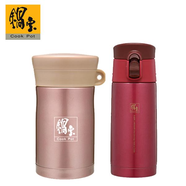 【鍋寶】鍋寶燜燒罐保溫杯組 (EO-SVP500PCSVP)