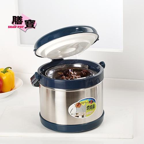 【膳寶】美味料理2公升不鏽鋼多功能悶燒鍋 (F02016098)