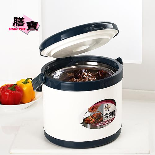 【膳寶】美味料理5公升多功能悶燒鍋 (F02016104)