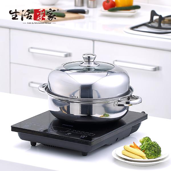 【生活采家】Debo系列26cm簡易型蒸煮湯鍋組 (F05017019)
