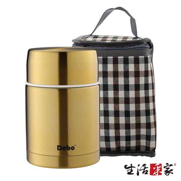 【生活采家】DEBO系列不鏽鋼750ml保溫悶燒罐(含提帶) (F05017034)