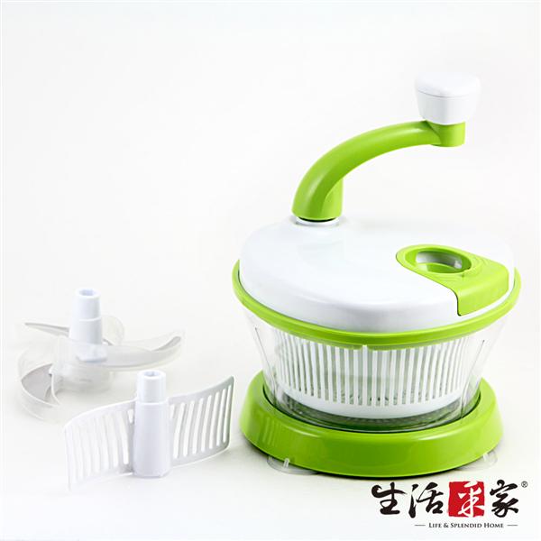【生活采家】KOK系列4機能餐廚食物調理機(中) (F05021017)
