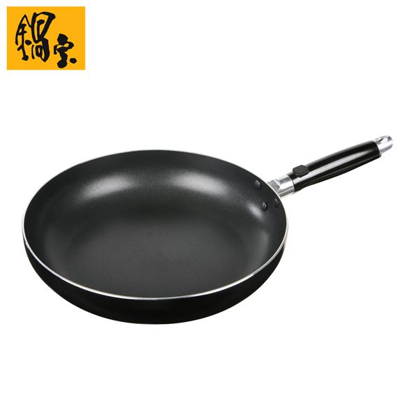 【鍋寶】鍋寶歐式平底不沾鍋30CM(黑) (FP-0300)