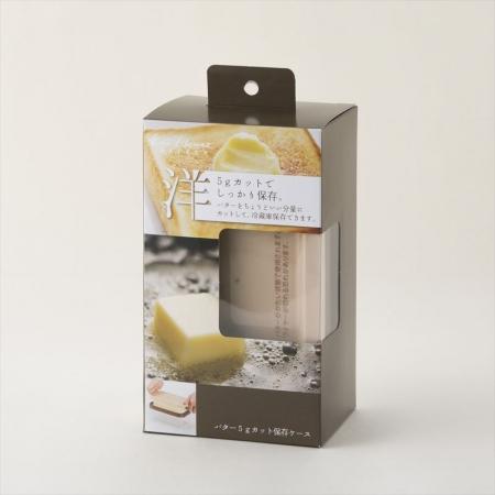 日本貝印 奶油切割器收納盒(咖啡) (FP-5150)