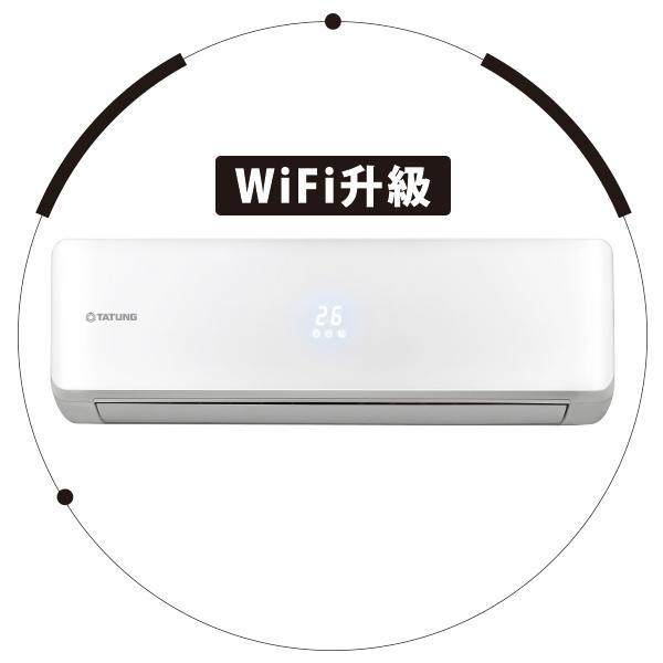 【白色系列家電】白色能量恆溫調節舒適居【TATUNG大同】一對一直流變頻柔光系列Wifi版(室內機FT-232DDHN(WI) 室外機R-232DDHN)單機版不含安裝