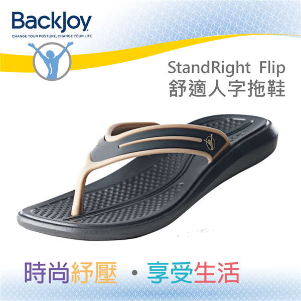 【BackJoy】人字拖鞋-氣質黑底金邊(女)