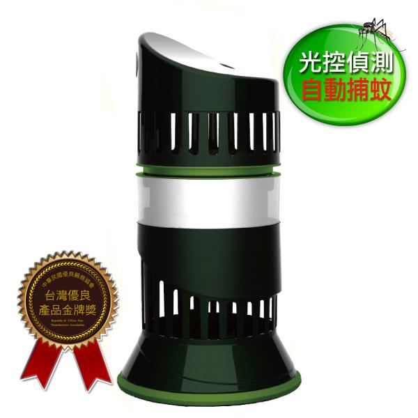 【KRIA可利亞】忽必獵光控吸捕式滅蚊器/捕蚊燈/捕蚊機/捕蚊器 (GM-905)