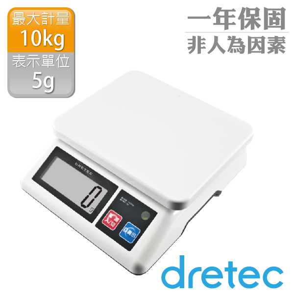 dretec 大型料理電子秤10kg-白色 (GS-510WT)