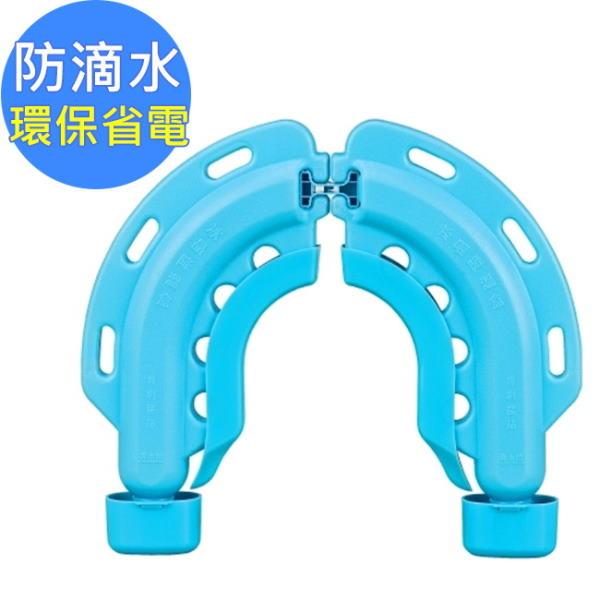 【勳風】節能雙用晶片組(防滴水設計)一組入-兩片 (HF-1416H)