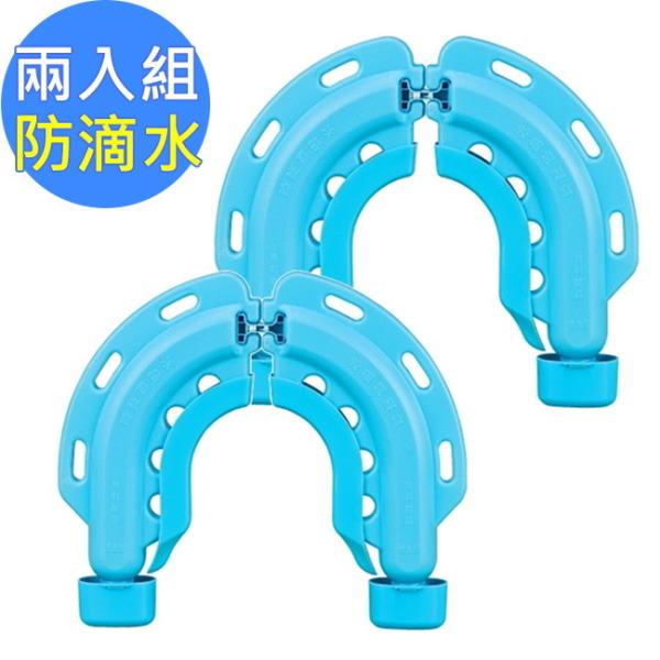 【勳風】節能雙用晶片組(防滴水設計)二組入-四片 (HF-1416H_2)