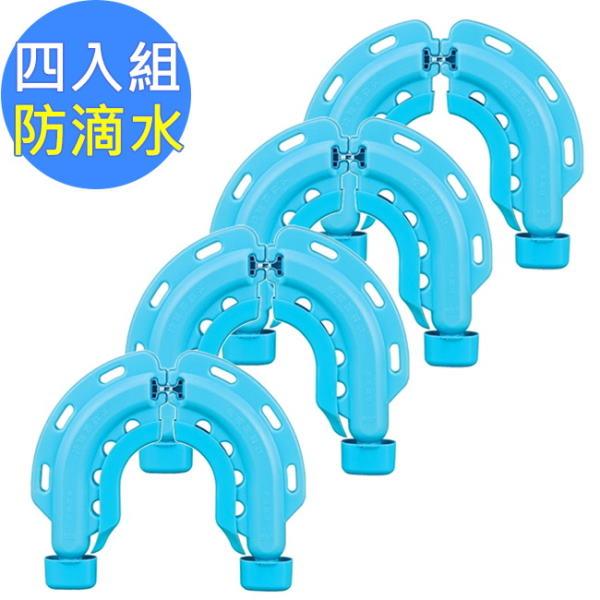 【勳風】節能雙用晶片組(防滴水設計)四組入-八片 (HF-1416H_4)
