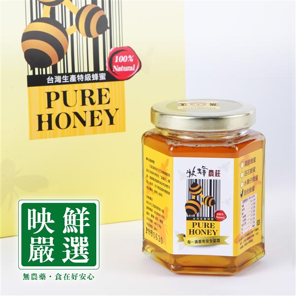 【映鮮嚴選】純正荔枝好蜜350g(1瓶) (HF-15D0001-2)-限大同3C門市販售