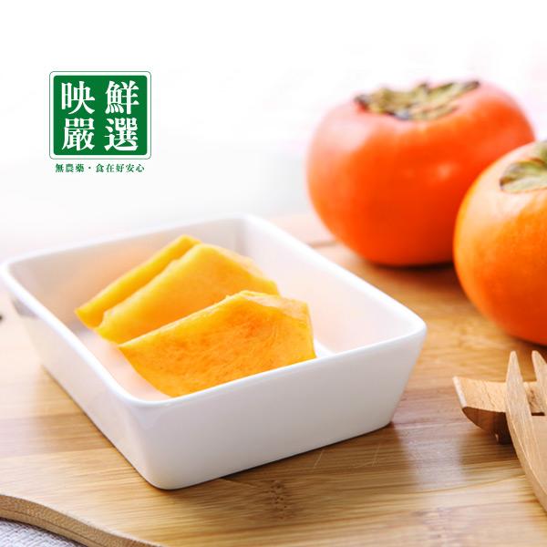 【映鮮嚴選】無農藥梨山甜柿(8A 6顆/3台斤/箱) (HF-16C0014-1)
