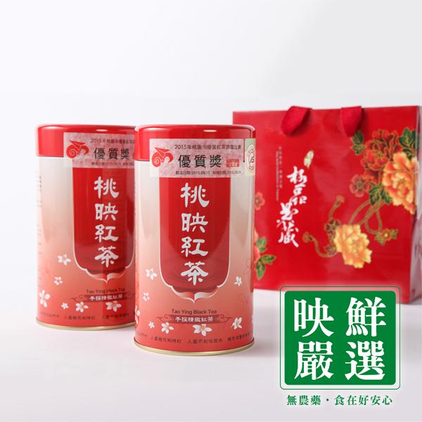 ☆缺貨中☆【映鮮嚴選】有機桃映紅茶-3罐 (HF-16D0001-2)