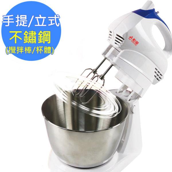 本月優惠【勳風】手提/立式兩用304不鏽鋼美食攪拌機-白色 (HF-215)