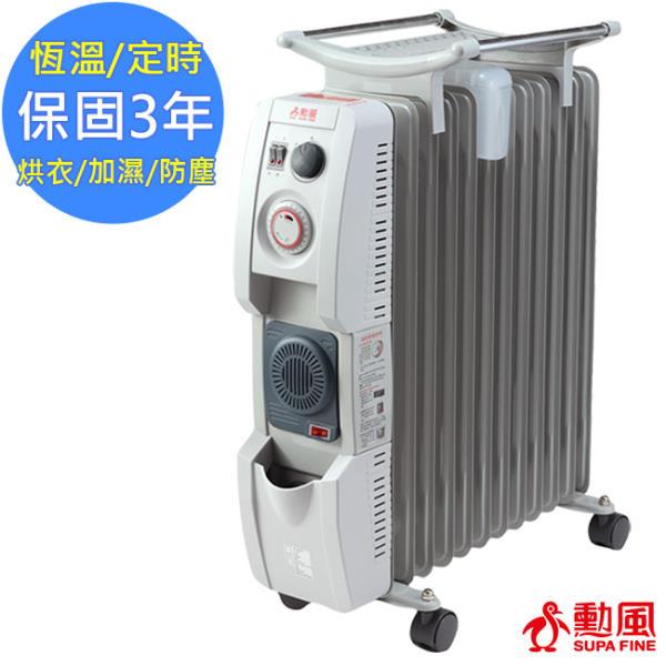【勳風】智能定時恆溫陶瓷葉片式電暖器12片型-烘衣架+加濕盒+防塵套 (HF-2212)