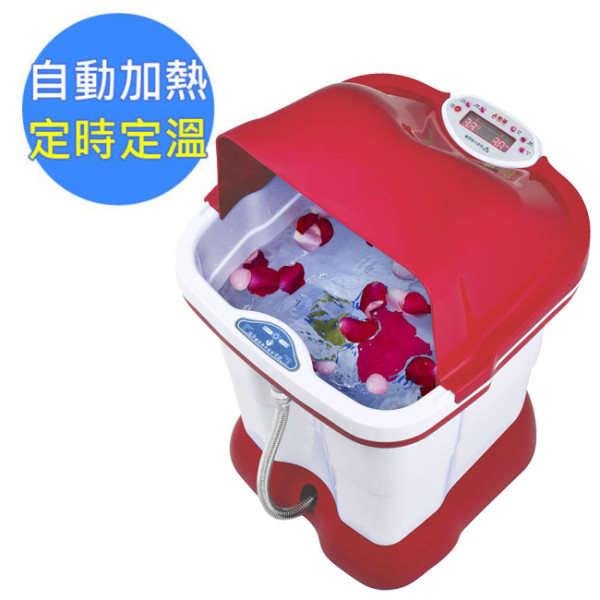 【勳風】頭等艙加熱式足浴機-紅色 (HF-3759)