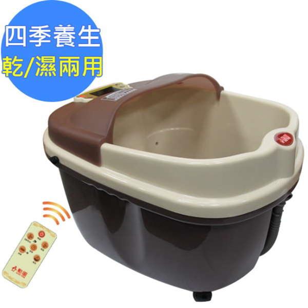泡腳機大賞-本月特惠【勳風】電動按摩/乾/濕多功能/遙控高桶泡腳機-咖啡色 (HF-3888RC)