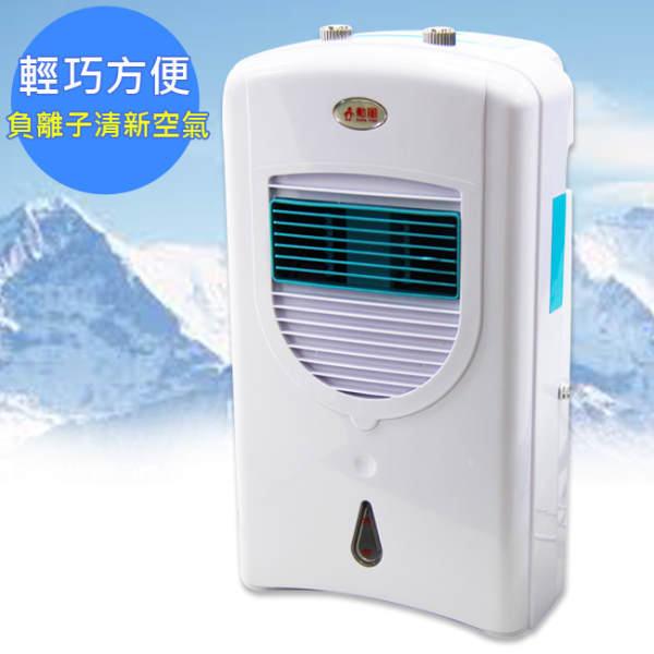 ↘水冷扇超值特賣↘【勳風】冰風暴冷凝負離子移動式水冷氣 (HF-A620C)