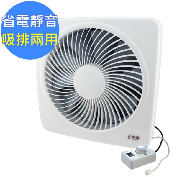 【勳風】12吋變頻DC旋風式節能吸排扇-旋風防護網設計 (HF-B7212)