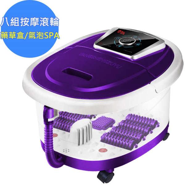 勳風 紫羅蘭全罩式氣泡滾輪泡腳機 排水管+移動輪(HF-G139H-P)
