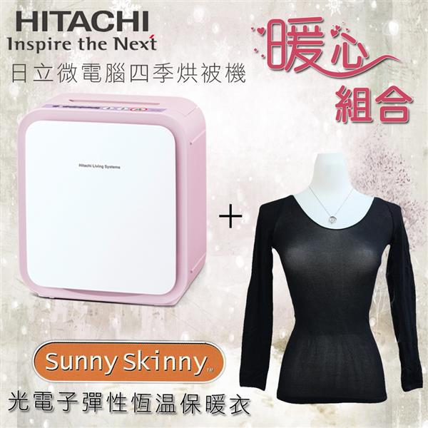 日立HITACHI 微電腦四季烘被機-蜜桃粉 (HFKSD1T_P) 送光電子保暖衣