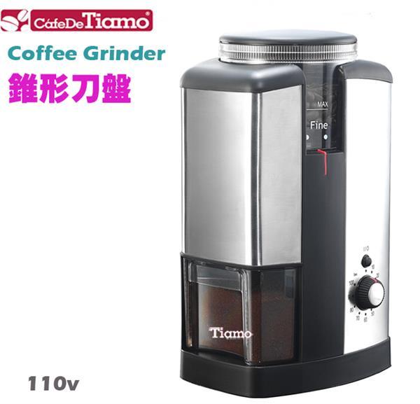 Tiamo 錐形齒輪式電動磨豆機 (HG0222)
