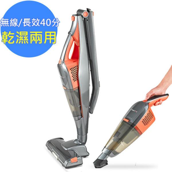 【幸福媽咪】乾/濕二用三合一超長效無線吸塵器(子母機) (HM-888)
