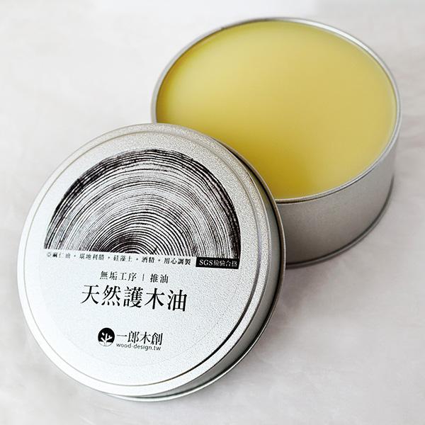 一郎木創 - 天然護木油 (IM-02)