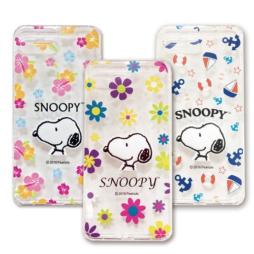 iPhone7 4.7吋立體SNOOPY手機殼(3款可選) (IS-011)