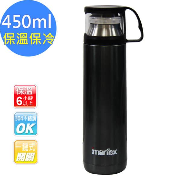 日本imarflex伊瑪 304不繡鋼冰熱真空保溫杯450ml長效保溫口飲型 (IVC-4502)