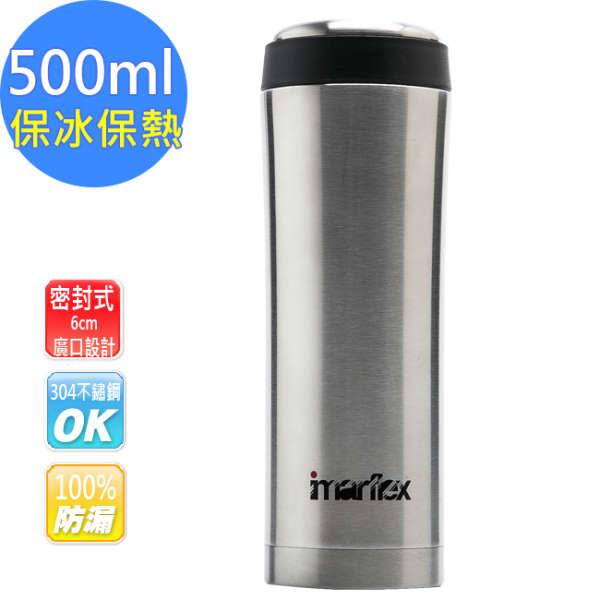 【日本imarflex伊瑪】304不繡鋼冰熱真空保溫瓶500ml廣口長效型 (IVC-5002)