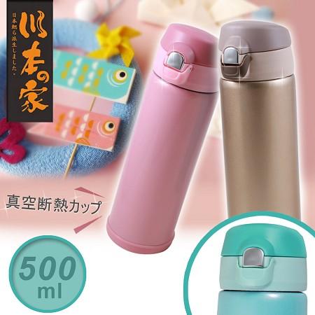 【川本之家】316不鏽鋼真空彈跳保溫瓶500ML-水藍綠 (JA-500MB)