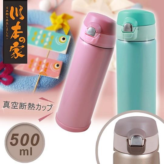 【川本之家】316不鏽鋼真空彈跳保溫瓶500ML-富貴金 (JA-500MGL)