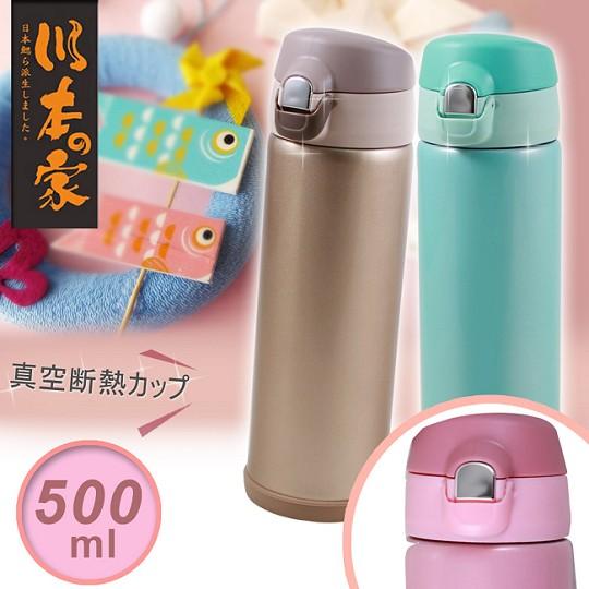【川本之家】316不鏽鋼真空彈跳保溫瓶500ML-蜜桃粉 (JA-500MP)