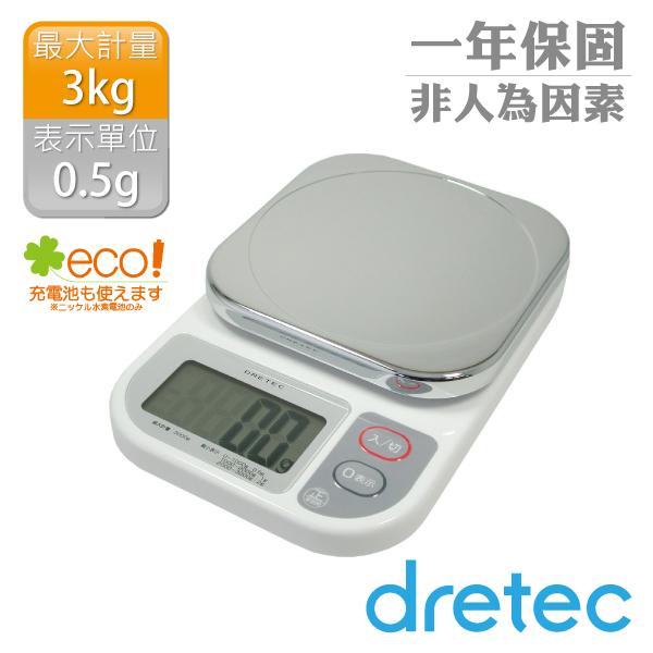 dretec 「鏡面」廚房料理電子秤3kg-銀白 (KS-309WT)