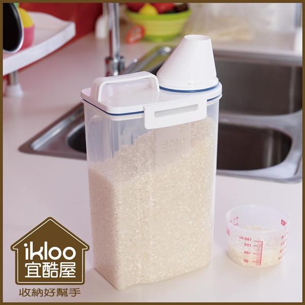 【ikloo宜酷屋】日式可提式小容量米桶 (KSF17)
