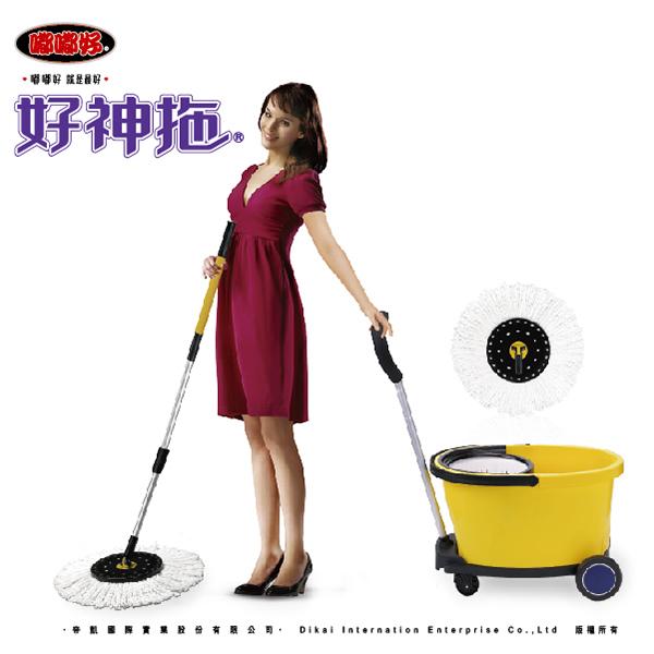 【好神拖】L740商用拖把組(1桶1拖2布) (L740MOP)